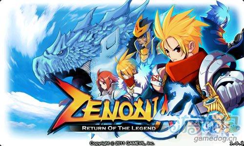 角色扮演游戏:泽诺尼亚传奇4 王者归来1