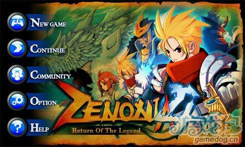 角色扮演游戏:泽诺尼亚传奇4 王者归来2