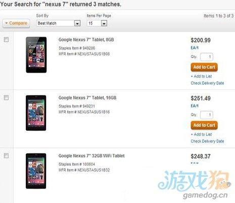 比16GB更低 32GB版本Nexus 7