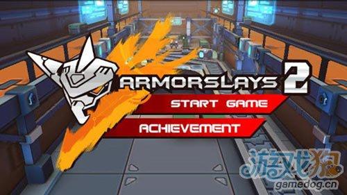 3D动作游戏:机甲格斗2 迷你机甲之战1