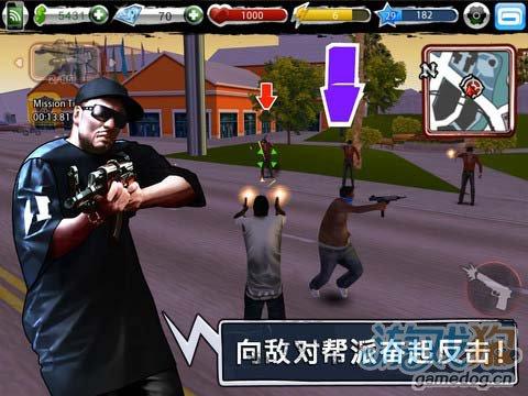 Gameloft佳作:都市枭雄 经典的GTA重现3