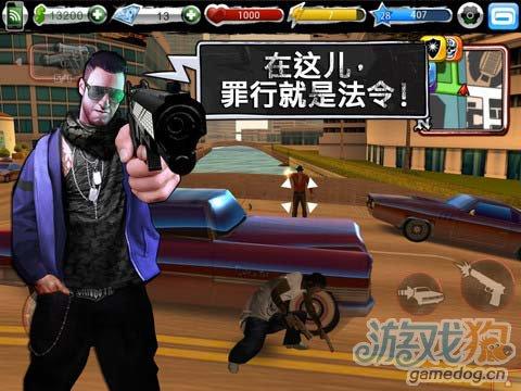 Gameloft佳作:都市枭雄 经典的GTA重现4