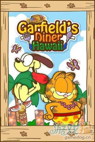 模拟经营游戏:加菲猫餐厅夏威夷篇 搞笑来袭1