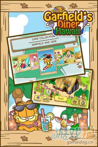 模拟经营游戏:加菲猫餐厅夏威夷篇 搞笑来袭4