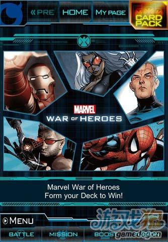 复仇者联盟游戏Marvel:War of Heroes已上架1