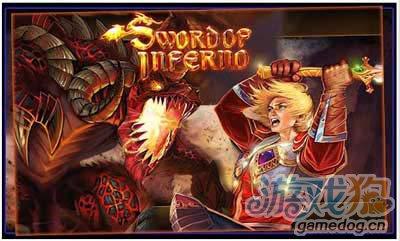 角色扮演游戏:地狱之剑 在魔幻的世界中斩妖杀敌1