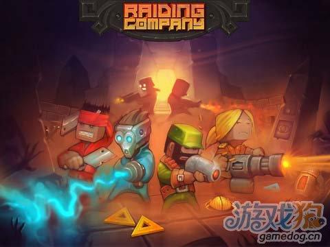 冒险游戏:掠夺小队Raiding Company 埃及寻宝之路1