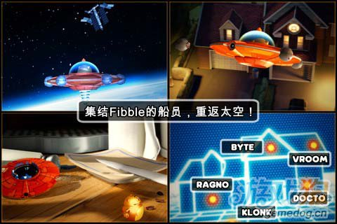 物理解谜类游戏:菲波大冒险 重返太空3