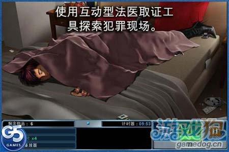 G5出品解谜游戏:解谜大师时尚犯罪 揭开重重迷雾3