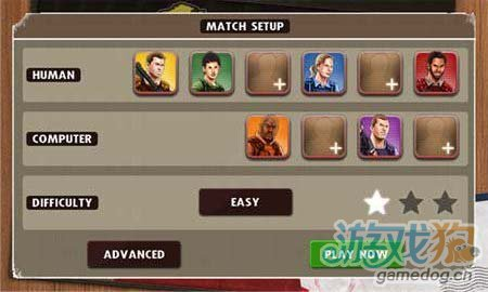 WP策略游戏:大战役RISK 赢得战争胜利5