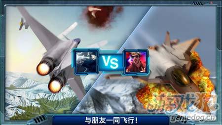 激战长空:金属风暴银翼战将 天空的战鹰3