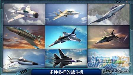 激战长空:金属风暴银翼战将 天空的战鹰2