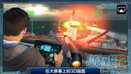 激战长空:金属风暴银翼战将 天空的战鹰5