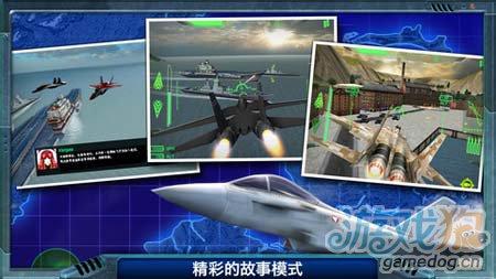 激战长空:金属风暴银翼战将 天空的战鹰4