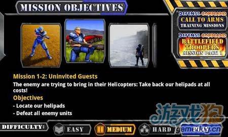 安卓策略游戏:防御司令部 去为生存而战1