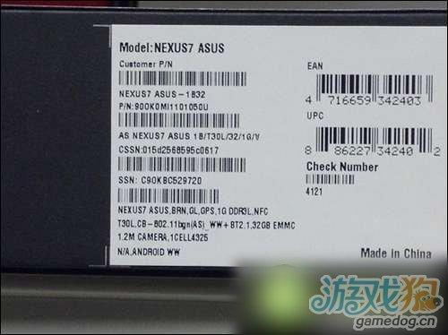 同样的价格 32GB版本Nexus 7悄悄登场