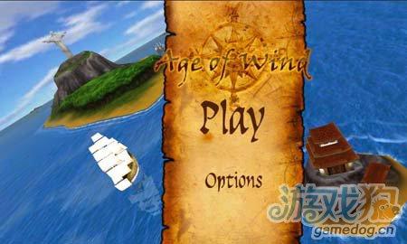 海上冒险游戏:航海时代2 成为纵横四海的传奇船长1