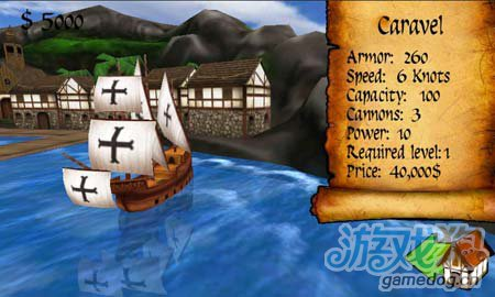 海上冒险游戏:航海时代2 成为纵横四海的传奇船长2