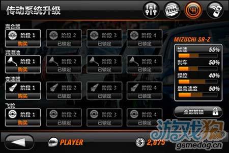 竞速游戏:疯狂漂移2 体验畅快的速度感5