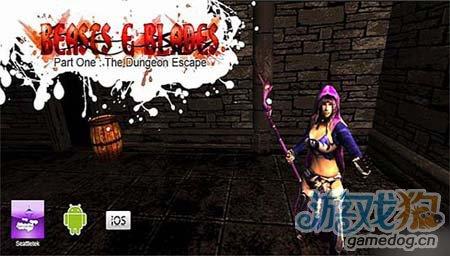 恶魔烈刃传Beasts & Blades安卓的测试版即将发布1