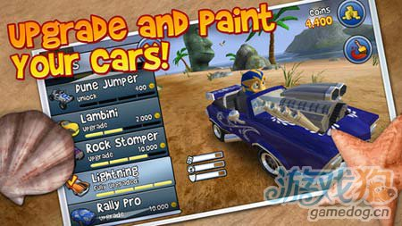 竞速游戏:沙滩车闪电战 挑战你的极限3