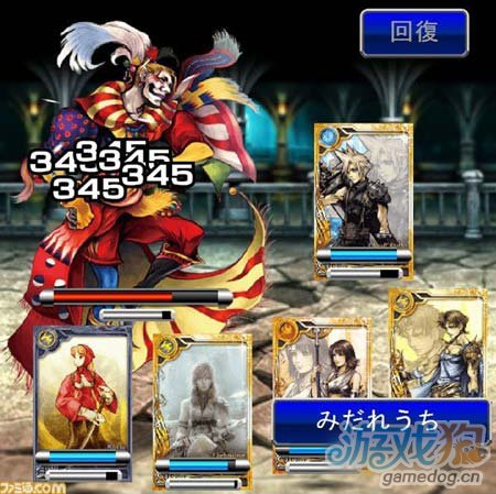Square Enix与GREE宣布合作 社交大作四连发2