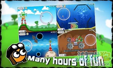 安卓休闲游戏:飞球撞砖Blosics HD FREE 彩砖演义5