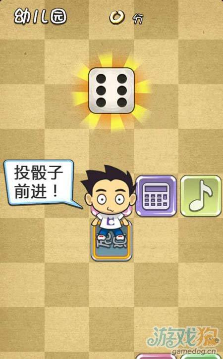 益智休闲游戏:天朝教育委员会 这是游戏中的奇葩3