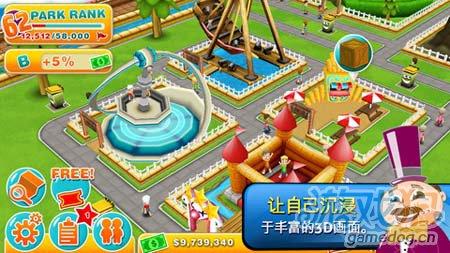 模拟经营游戏:主题公园 建造你的公园3