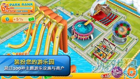 模拟经营游戏:主题公园 建造你的公园2