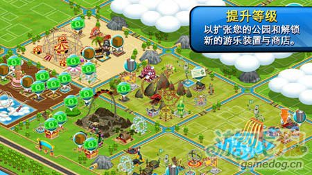 模拟经营游戏:主题公园 建造你的公园5