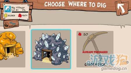 模拟经营游戏:蓝精灵村庄 建造美丽家园2