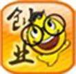 创业人生JAVA版v1.05.02