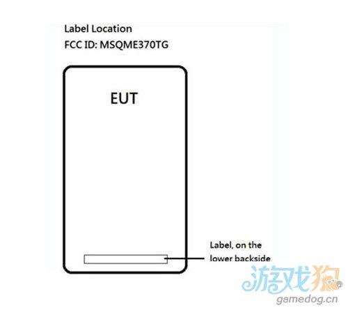 网上曝光Nexus 7通过FCC认证图像