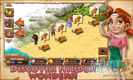 模拟经营游戏:迷失之岛 打造只属于你的荒岛世界5
