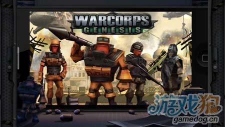 射击游戏:战争兵团起源 给你不同寻常的射击体验1