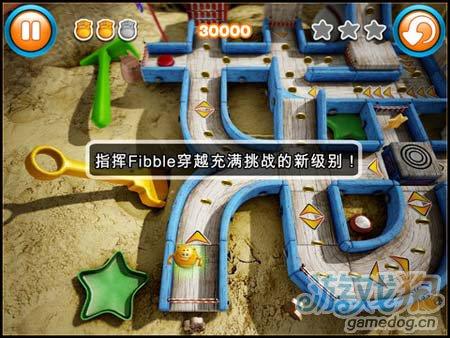 外星人Fibble:萌系外星生物入侵地球1