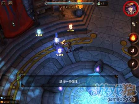 RPG與塔防的完美融合體 元素守護者試玩評測5