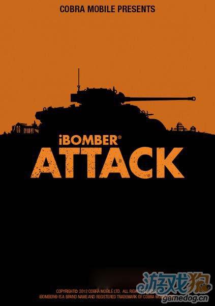 用坦克碾压一切新作iBomber Attack即将上架1