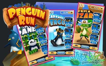 安卓动作游戏:企鹅跑酷Penguin Run v1.0试玩评测3