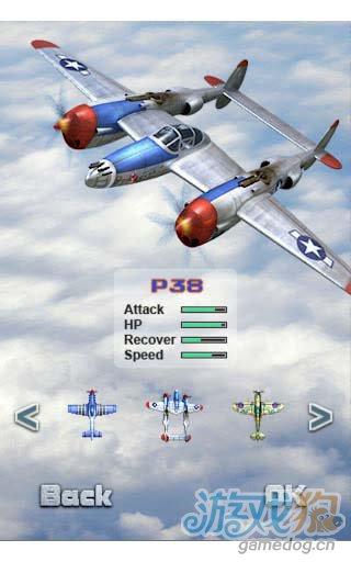 空战雄鹰1945iFighter1945:v1.24评测