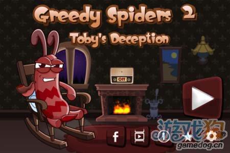 限免推荐:贪婪的蜘蛛2Greedy Spiders2 再次来袭1