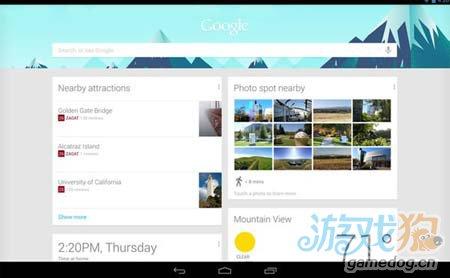 Android 4.2发布:新增了手势输入等一些重要功能1