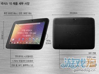 惊爆64GB版本Nexus 10惊现韩国平板宣传照