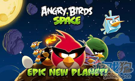 愤怒的小鸟太空版Angry Birds Space:v1.3.1评测1