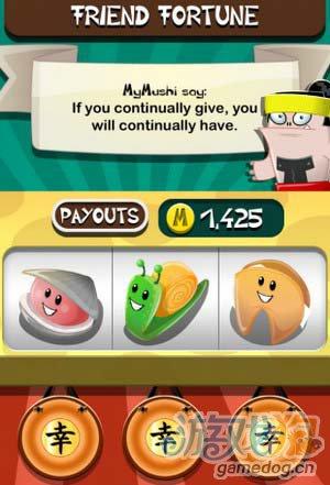 可爱的Sushi Mushi寿司怪兽:创意三消游戏2
