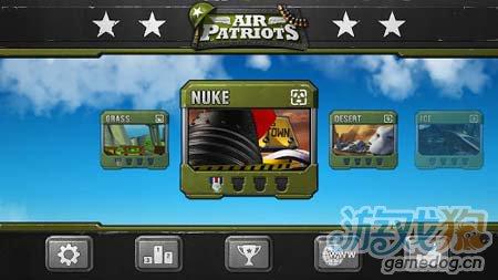 亚马逊首作:空中爱国者Air Patriots v1.00评测5