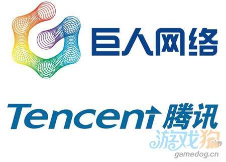 传巨人投资手机游戏 QQ御剑天涯团队该团队千万元1