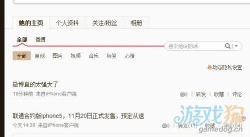 广州联通项目总监曝iPhone5于11月20日上市