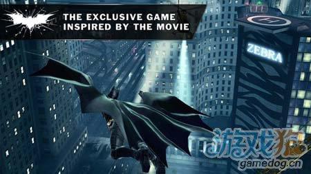 蝙蝠侠黑暗骑士崛起:化身哥谭市的希望1